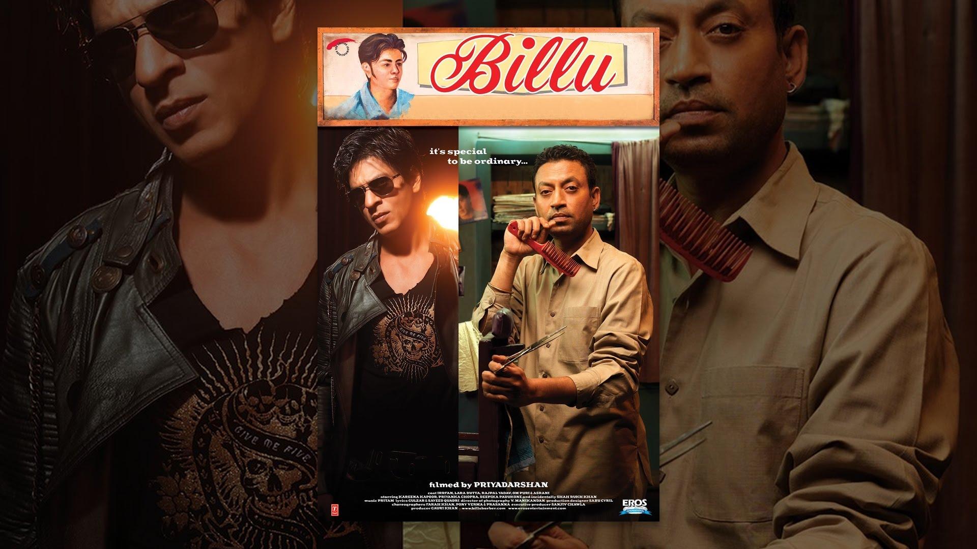Billu   Best Priyadarshan Movies   TrendPickle
