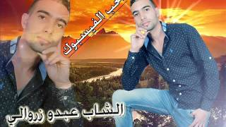 Repeat youtube video cheb abdelhak guercif 2016
