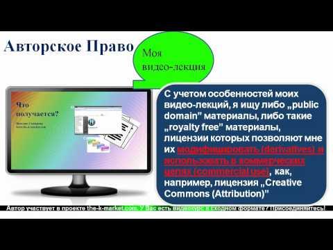 Авторское право и смежные права казахстана