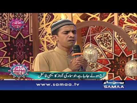 Muhammad Qasim - Bano Samaa Ki Awaz - 04 July 2016