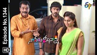 Naa Peru Meenakshi   20th September 2019    Full Episode No 1344   ETV Telugu