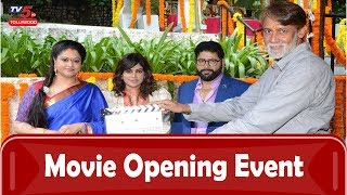 Actress Raasi, Nanditha Swetha New Movie Opening Ceremony | TV5 Tollywood