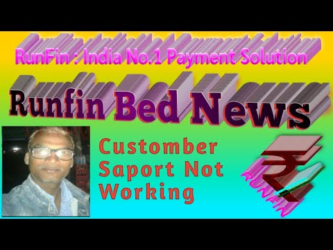 Runfin Bed News