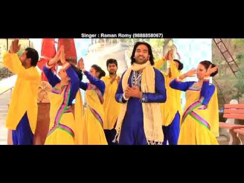 Mata Kaliye   Punjabi Devotional Song   Raman Romy   Fine Track Audio