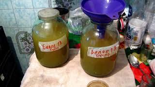 бЕЛОЕ ВИНО из зелёного винограда СДЕЛАТЬ ЛЕГКО