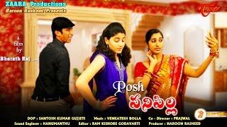 Posh Panipilla | Telugu Comedy Short Film 2016 | Directed by Bharat Raj | #TeluguShortFilms