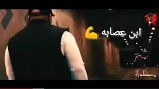 زومبي الاسطوره    ابن عصابه    فيديوا كليب ٢٠١٩.   لا تنسو الاشتراك
