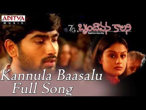Kannula Baasalu Full Song ll 7G Brundhavana Colony Movie  ll Ravi Krishna, Soniya Agarwal