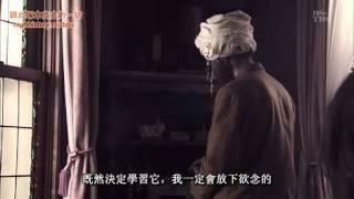 原作:芥川龍之介導演:【天線】熊切和嘉片長:約26分鐘劇情簡介在一個...