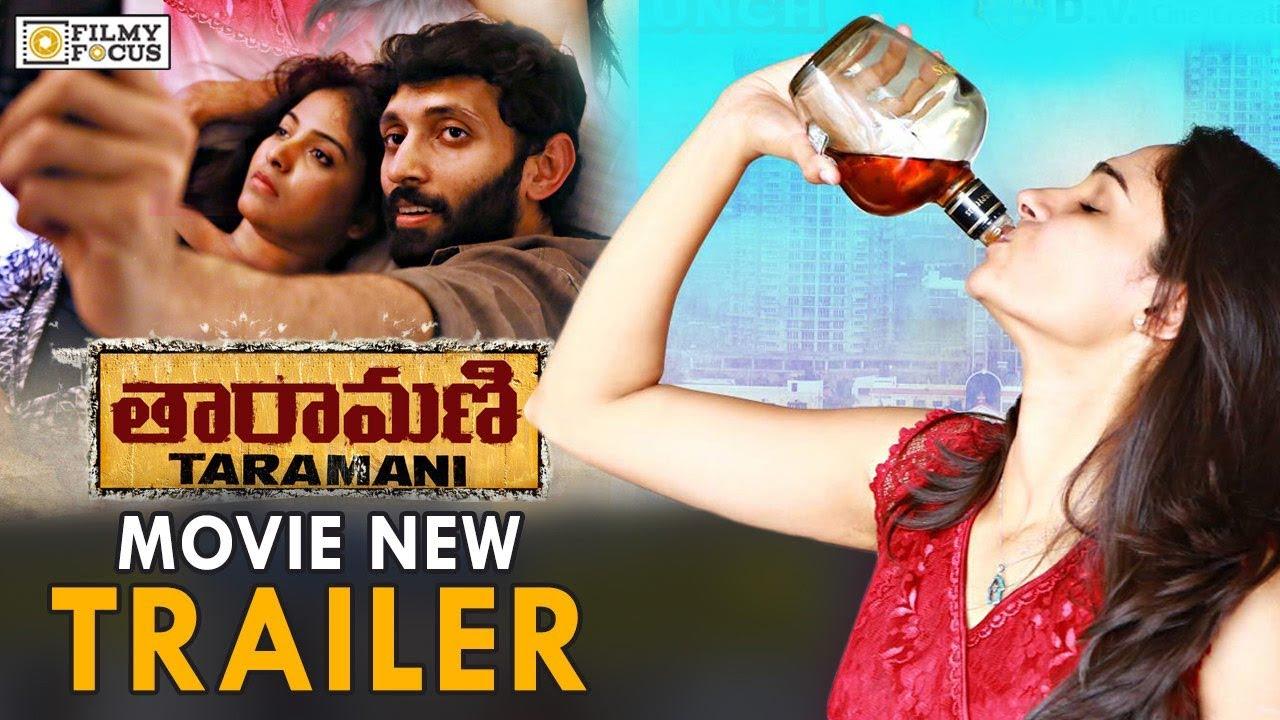 Taramani Telugu Movie New Trailer | Anjali, Andrea Jeremiah, Vasanth Ravi - Filmyfocus.com