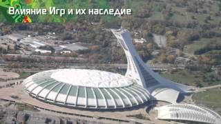 Олимпийские игры Сочи -2014