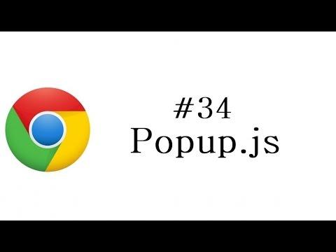 Chrome Extension Tutorial - 34 - Popup Js