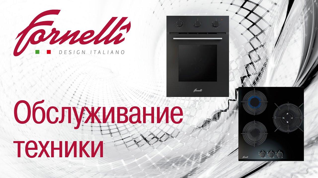 Замена ТЭН посудомоечной машины LG - YouTube