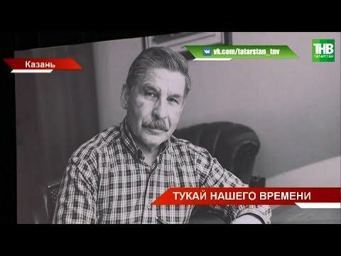 в Казани простились с поэтом, лириком и политическим деятелем Робертом Миннулиным   ТНВ