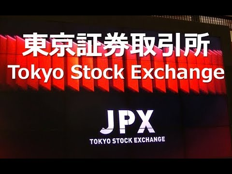 【東証arrows】JPX前場終了時の大スクリーン:Tokyo Stock Exchange