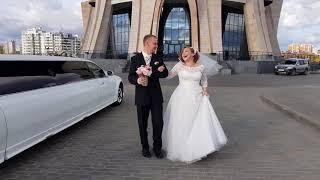 Городская Свадьба / Между нами любовь