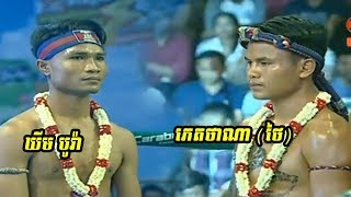 ឃីម បូរ៉ា ️Vs (Thai) ភេត ថាណា / Khim Bora Vs (Thai) Phet Thana , SeaTV Boxing, 27/October/2018