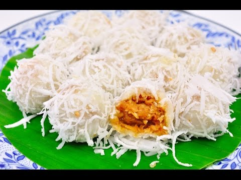Coconut Ball (Thai Traditional Dessert) – Ka Nom Tom (ขนมต้ม)