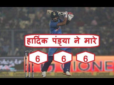 India vs Pakistan || Hardik Pandya hit 6 6 6 In last Over || ICC Champions Trophy 2017