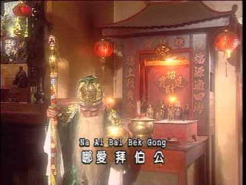 蓝乙 - 大伯公  (词曲:蓝乙)