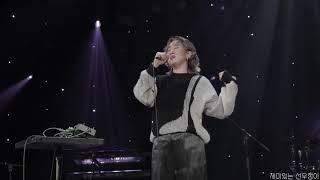 7. 백년해로 - 선우정아 (200115 올댓뮤직 직캠)