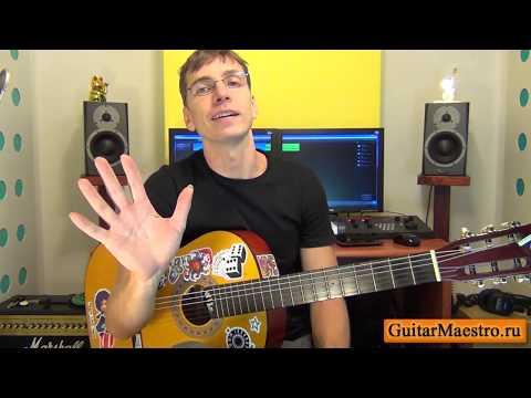 Как сыграть испанскую мелодию на гитаре