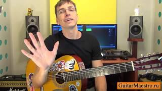 Пять Эффекных Испанских Мелодий На Гитаре + 5 Крутых Испанских Техник!