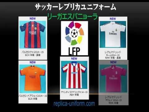 サッカー 日本代表 ユニフォーム 2016 激安