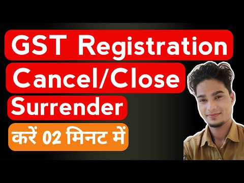 gst-cancellation-process-|-how-to-cancel-gst-registration-|-gst-number-cancel-kaise-kare-|-business