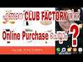 How To Purchase Products From Club Factory ||Cheapest online shopping site||SimplyMyStyle Unni||