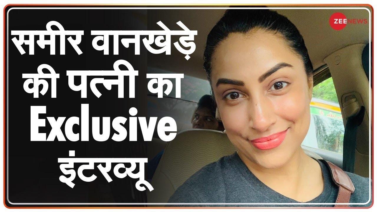 Exclusive: Sameer Wankhede पर लग रहे आरोपों पर Wife Kranti Redkar ने क्या कहा? | Interview | News