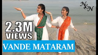 Vande Mataram | Classical Dance Choreography | Nidhi and Neha