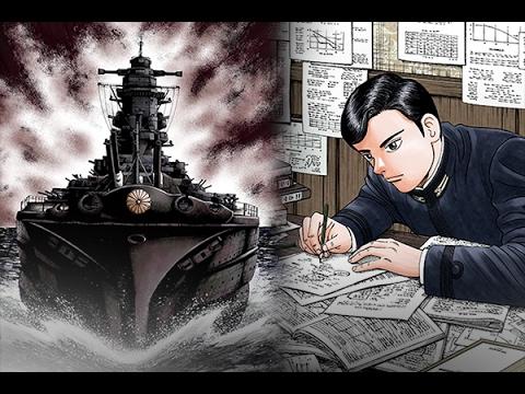 【レビュー】マンガ『アルキメデスの大戦』を読めば日本の未来が見えてくる