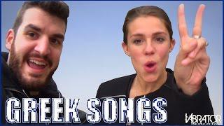 vibrator singing greek songs in the uk