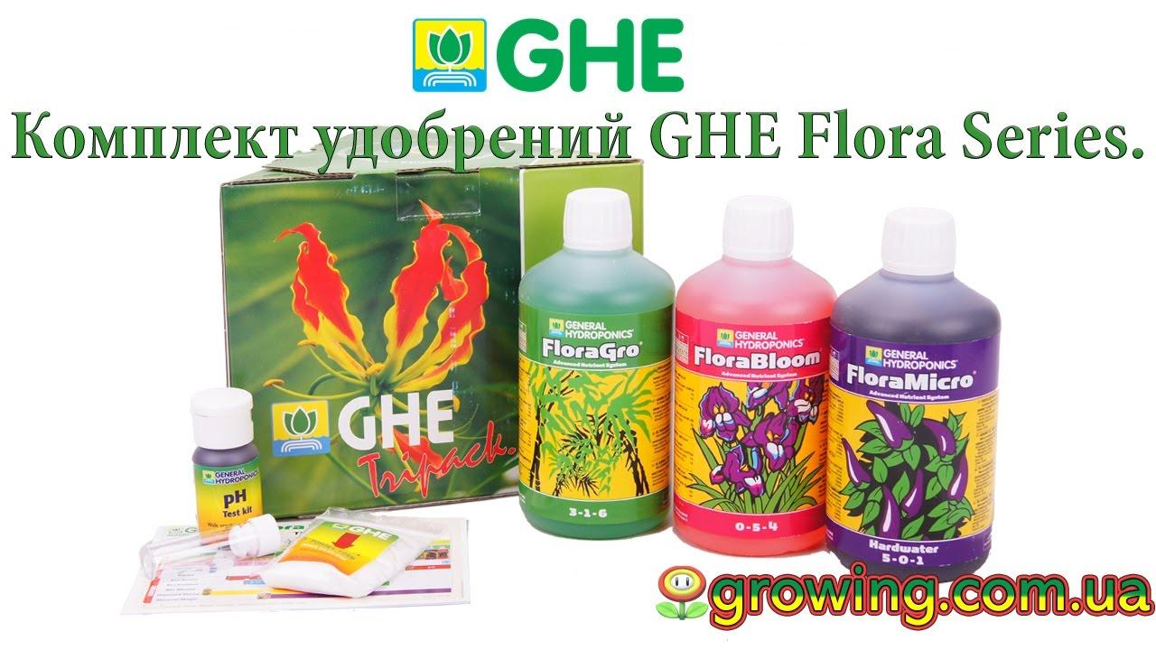 Green power производитель специального оборудования для растениеводства и их производных официальный сайт flora series ghe.