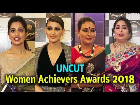 UNCUT - Celebs At Herald Global Host Women Achievers Awards 2018