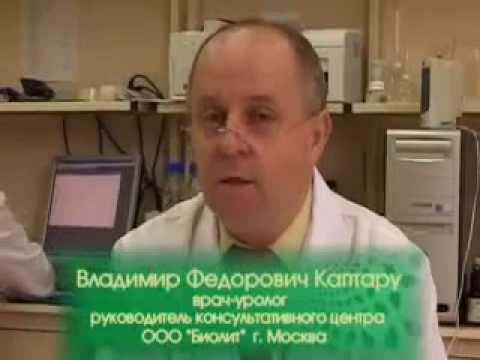 Лечение простатита народными средствами (6 рецептов)