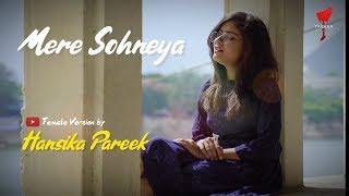 Kabir Singh Mere Sohneya Hansika Pareek Shahid K Kiara A Sachet Parampara Tarana