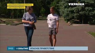 Нож в сердце за приветствие «Слава Украине»