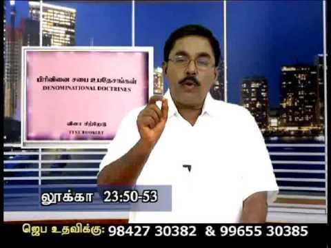 CK Medias: Pastor.E.G.S.Rajanayagam 2.01.16