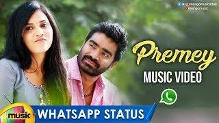 Best love whatsapp status, premey song on mango music. #premey 2019 telugu video ft. sadhan palakuri and rohini rachel. sung by anudeep borusu. lyrics b...