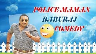 Police Maman Malayalam movie | Full Comedy | Baburaj | Indranse | Sunitha Verma
