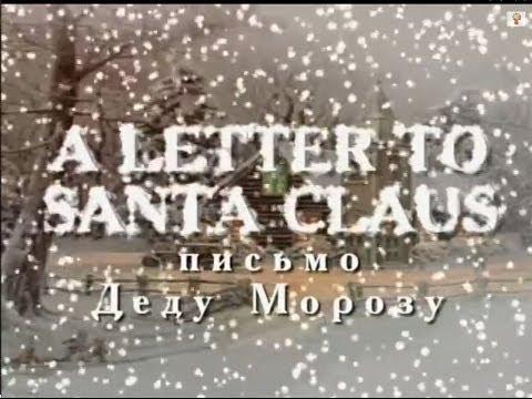 Зима, Новый год, Рождество. Английский язык для детей. Часть 3