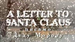 Зима, Новый год, Рождество. Английский язык для детей. Часть 3.(Фильм «Зима. Новый год .Рождество» является продолжением серии видеословарей «Мои Игрушки» и «Наш дом»,..., 2013-10-09T05:34:25.000Z)