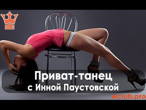 Эротический массаж СИМОНА (Киев/Печерский р-н). Салон