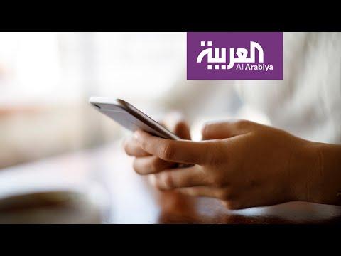تفاعلكم | رسائل إلكترونية تنتحل شعارات البنوك في السعودية  - 18:54-2019 / 7 / 11
