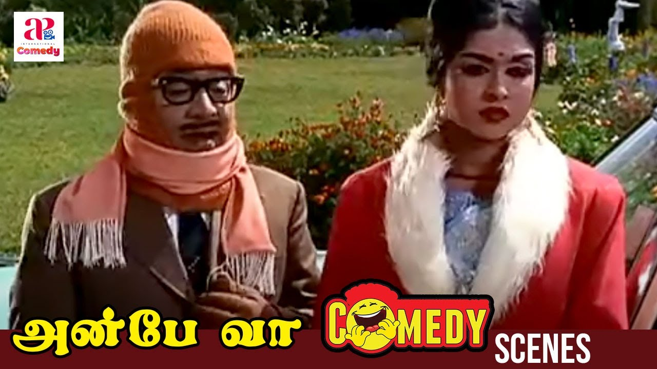 Anbe Vaa Vivek Movie Online