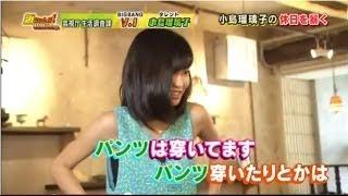 小島瑠璃子が、芹奈と女のガチバトルです。大学を辞めた小島瑠璃子です...
