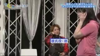 まいジャニの 恋愛寸劇中の 西畑大吾裙 部分です! まいジャニ 西畑大吾...