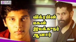 Vikram Son Directed Hollywood Film